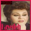 Hayedeh Vaghti Miay Sedaye Pat (Soghati)