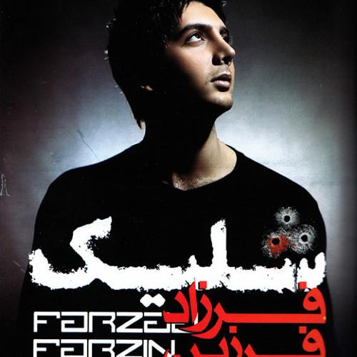 Farzad Farzin - Dorit
