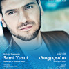 Happiness - Sami Yusuf