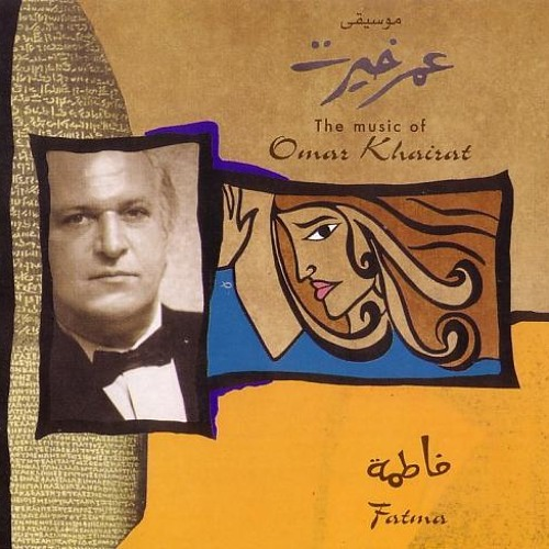 Omar Khairat - Escape
