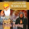 Rahat Fateh Ali Khan - Wahe Guru Wahe Guru