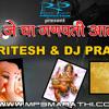 Aarti ( Ganpati ) [Mp3Marathi.Com]