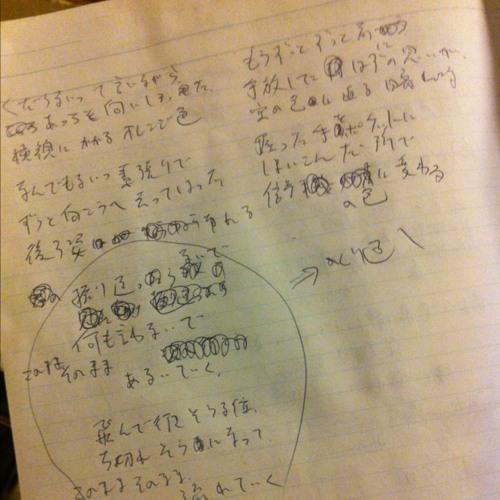 横顔歩道 (曲道26号recorded iphone)