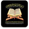 Dakwah Dr. Muhammad Yahya Waloni - Seorang Pendeta Masuk Islam
