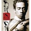 Wo Ai De Ren 我爱的人 - Jordan Chan 陈小春 (Cover by morsh) mp3