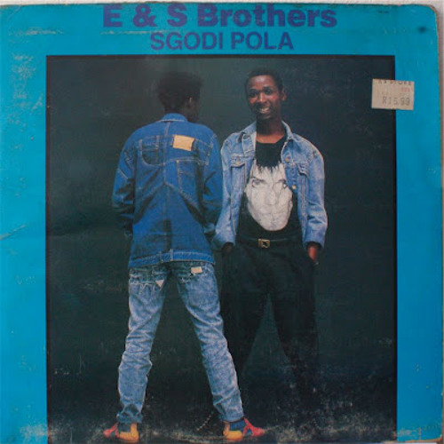 """E & S Brothers: """"Bomba"""" (South Africa, 1987)"""