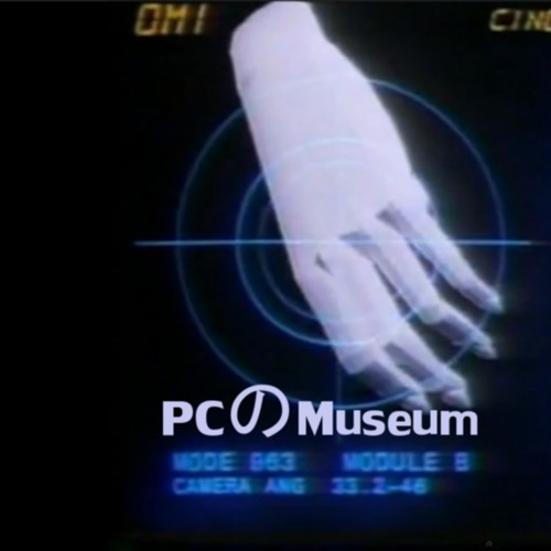PCのMuseum - MODE B83