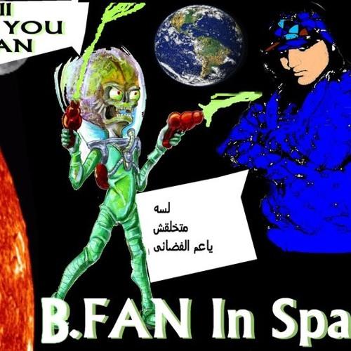 Fan In Space