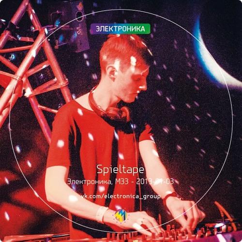 Spieltape — Live @ Electronica (M33, Arkhangelsk) — 03.01.2013