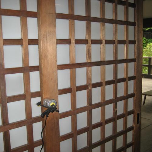 Japan metal paper wood glass