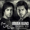 Download Jouan Band - behet ghol midam Mp3