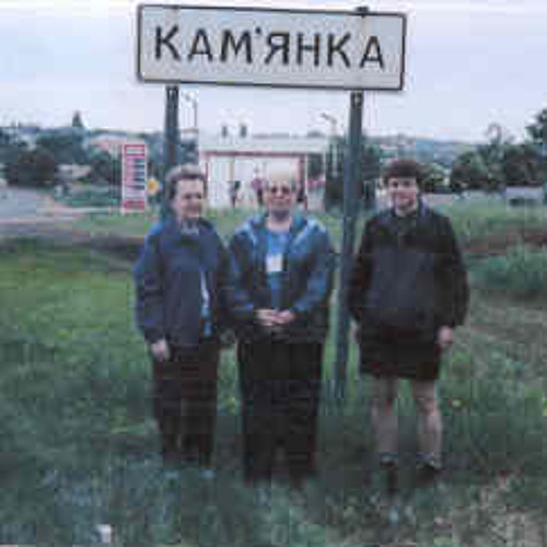 Kamenka
