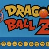 Dragon Ball Z Abertura PT-BR