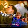 Hookah Bar - DJ Barkha Kaul