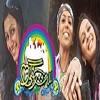 Satrangi (OST Satrangi) by Fawad Khan feat. Agha Ali