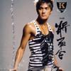Wei ni xie shi 为你写诗 - Kenji Wu (Cover by Senz)