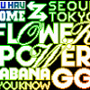 Girls' Generation: Flower power ~ 8-Bit (Instrumental)