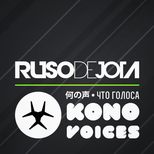 Kono Voices [preview] - BUY THIS TRACK