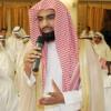 Nasser Al-Qatami - Athan