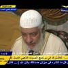 Download خطبة جمعة عن ايات الله الكونية الشيخ محمد السروى Mp3