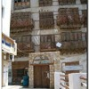 Download بساطة اهل زمان اول at ممشى الريان Mp3