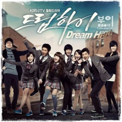 LHMVA  - Dream High