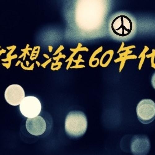 嚴爵-吾在場證明(Piano Cover by Steve Wu)