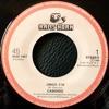 Jingo - Candido (JM Jackmaster's 7-inch S3000 XL cracks edit) wav-file 100 dl