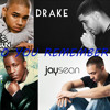 DJ King [EK]   Jay Sean Ft Chris Brown ft Iyaz ft Drake  Young Jeezy   Do you remember