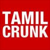 dJ.icykle - Tamil Crunk - Bhoomi Enna Suthuthey [PROMO]
