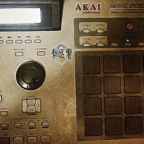 MPC Battle Round 2 - Snow Trackt by INDI.LEY