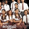 Vijay tv serial kana kanum kalangal - BGM