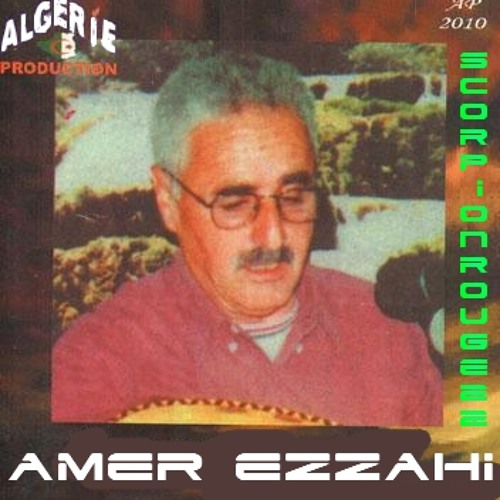 NOUJOUM TATA MP3 2012 TÉLÉCHARGER