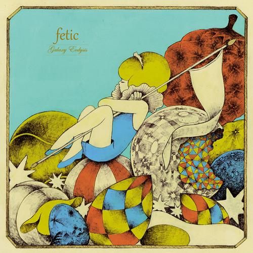 Star Epic (album sample)