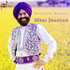 2. Meri Jhanjar - Devinder Dharia [My Turn] [Official Audio]