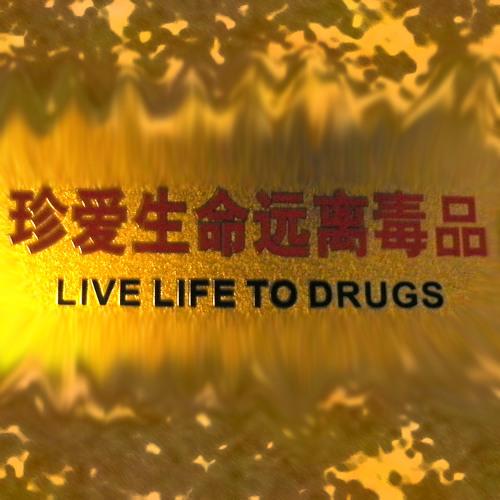 Drug Mule (Free Download)