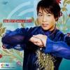 Ngay Xuan Tai Ngo - Manh Quynh  Ha Phuong [FLAC Lossless]
