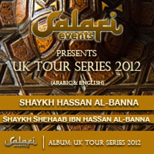 UK Tour Series 2012