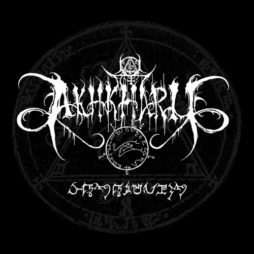 "AKHKHARU - ""Celebratum"" CD Preview"