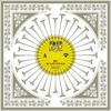Nu feat. Jo Ke - Who Loves The Sun