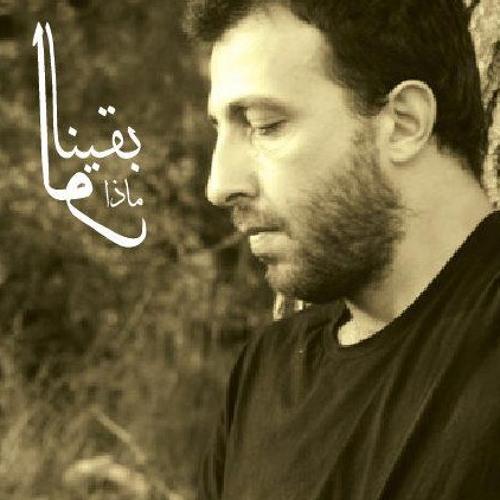 Shadi Zaqtan - Dawleh
