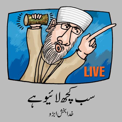 Sab Kuch Live Hai -- KB Abro