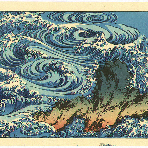 Ocean Island II