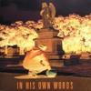 2Pac - My Enemies (In His Own Words) Instrumental