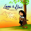 Pisngi - Jireh Lim Love & (TEASER)