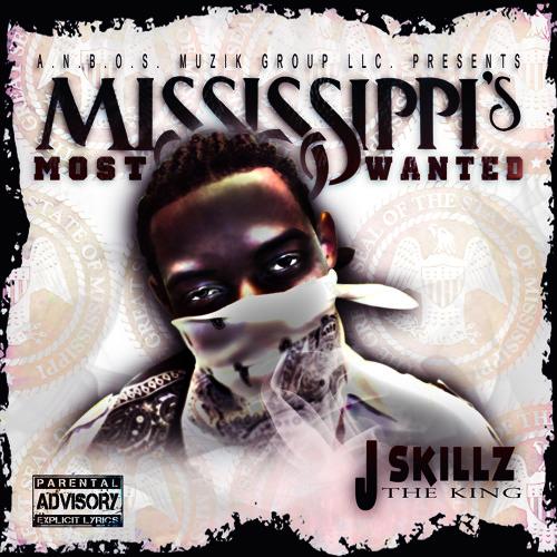 J Skillz The King - Handz N Da Air