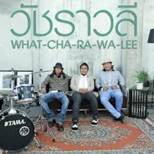WhatChaRaWaLee - ลูกอม