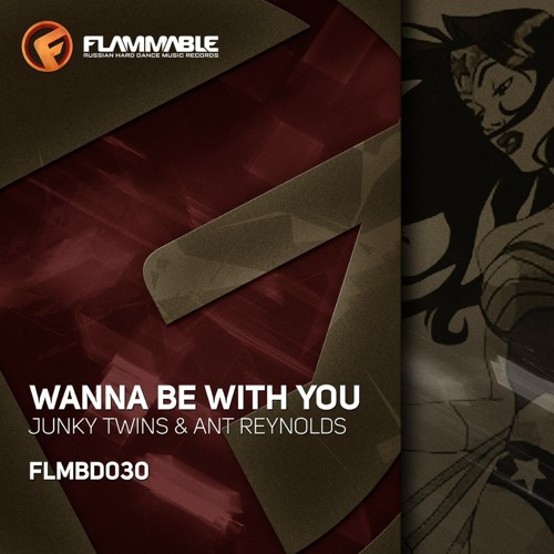 Junky Twins & Ant Reynolds - Wanna Be With You - OUT NOW!