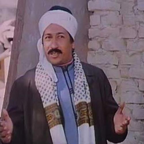 تعالى تانى فى الدور التحتانى - محمود عبد العزيز - فيلم الكيف