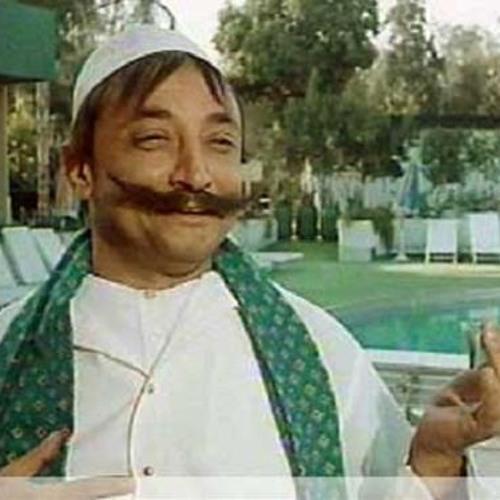 يا حلو بانت لبتك - اه يا قفا - الكيف  - محمود عبد العزيز